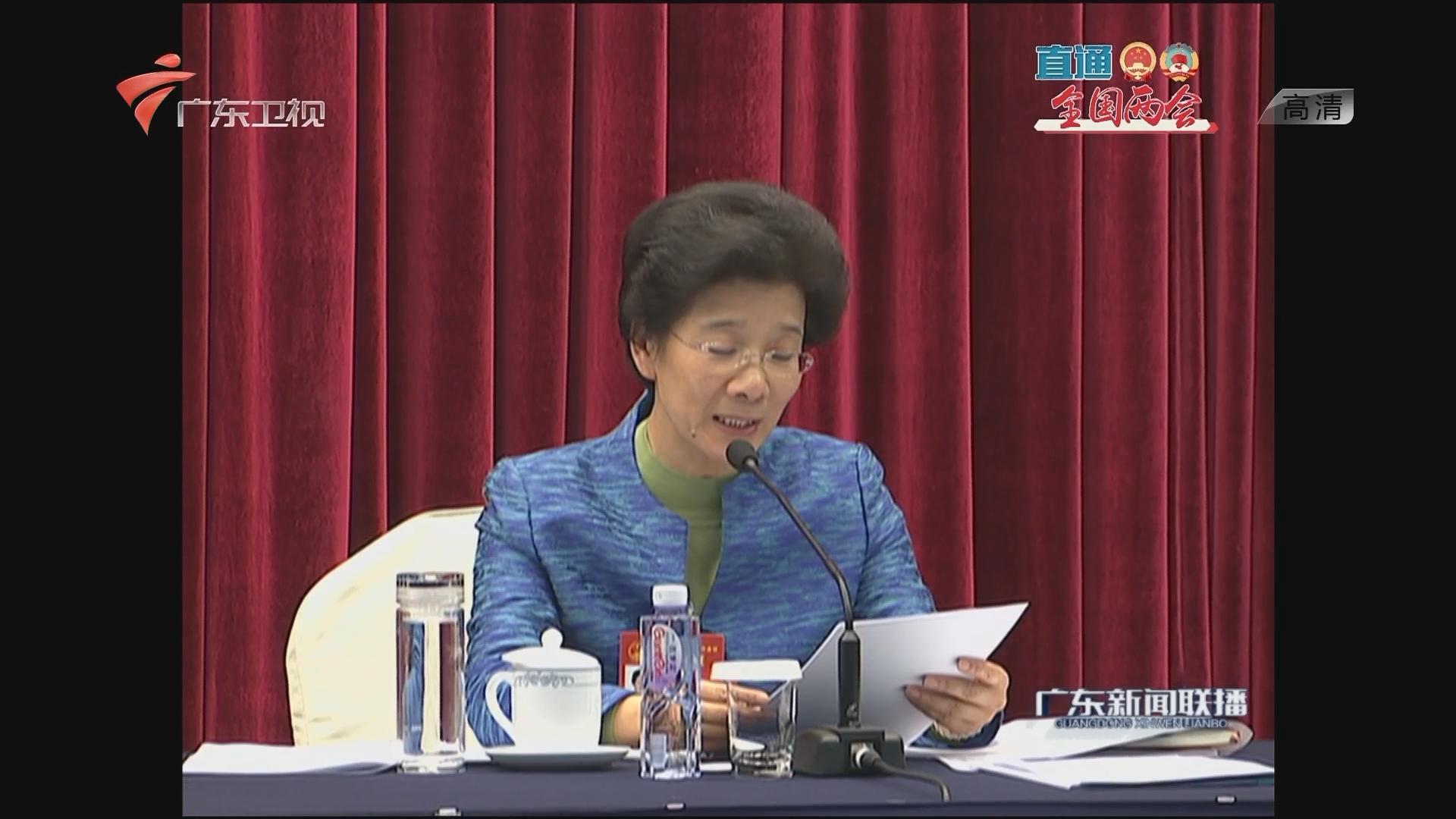 全国人大会议广东代表团成立 推选李玉妹为代表团团长