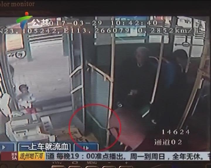 阿伯公交上流血不止 热心乘客出手相助