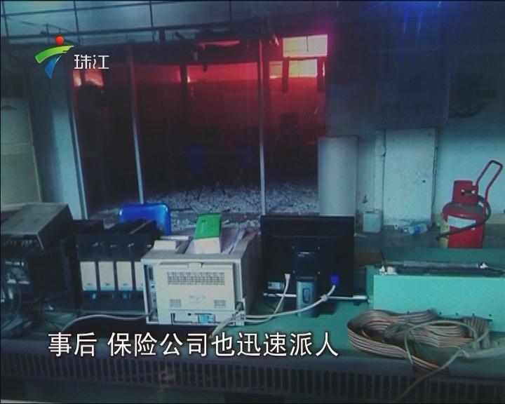 汕头:理赔难!工厂火灾三年未获赔