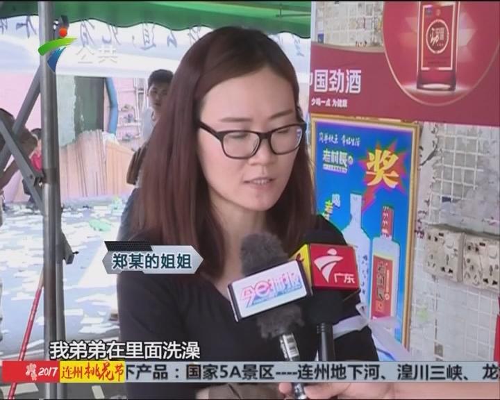 深圳:男子冲凉时触电 医生奋力抢救