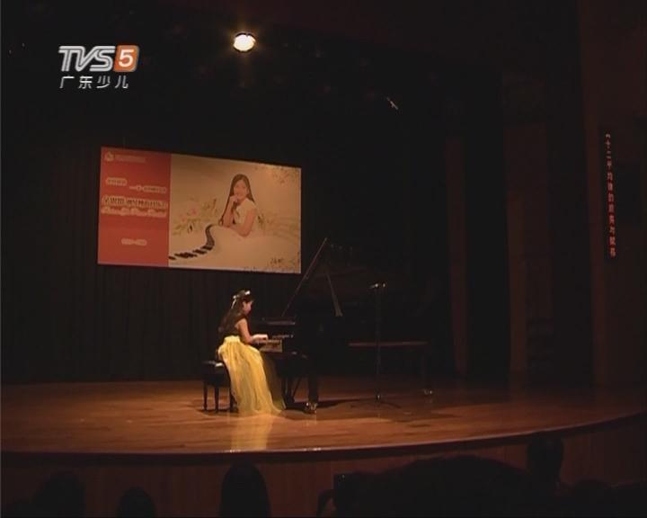 小小钢琴家举办温馨公益演奏会