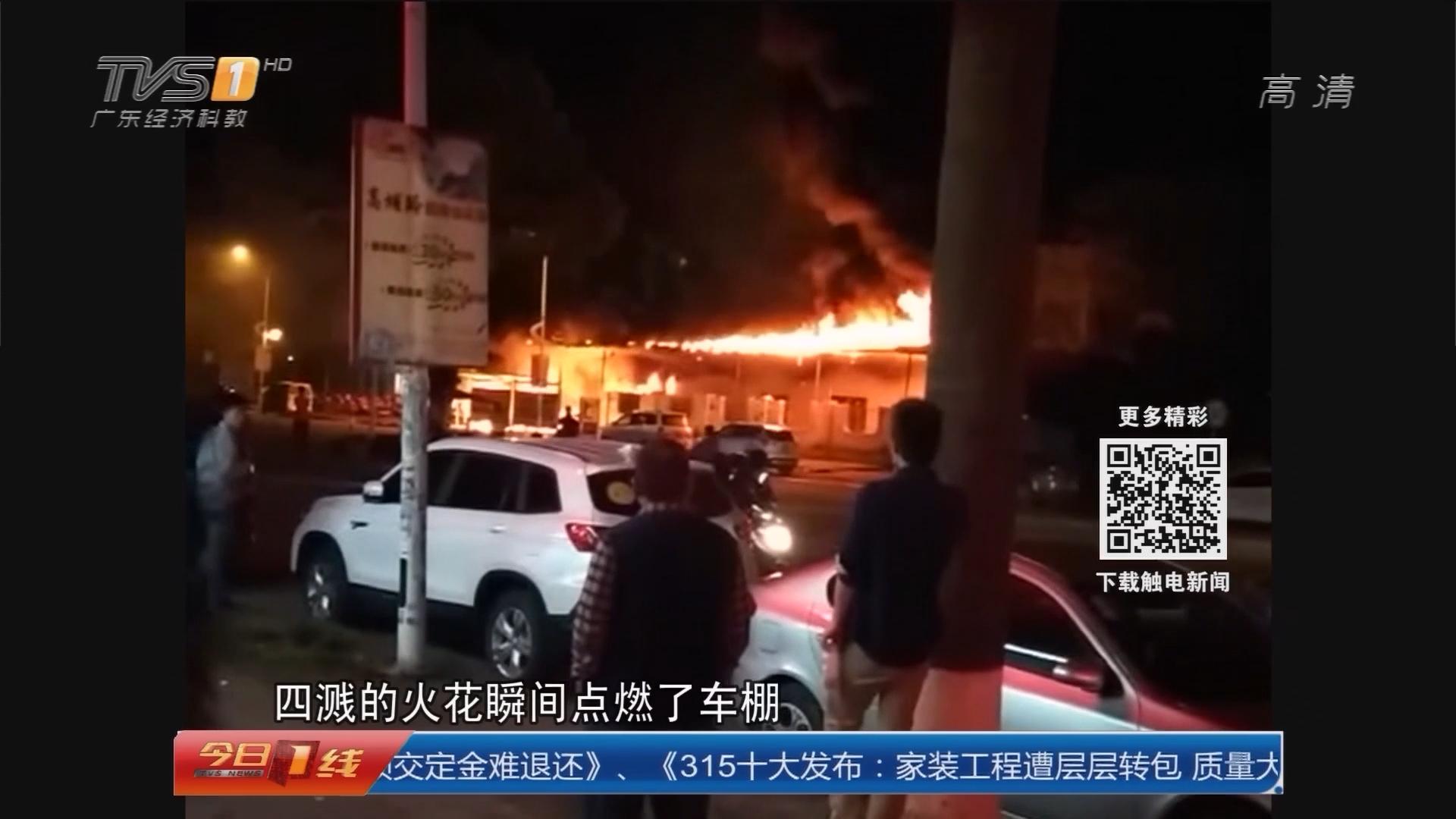 河源高新区:摩托车爆燃 火烧连营36辆摩托被毁