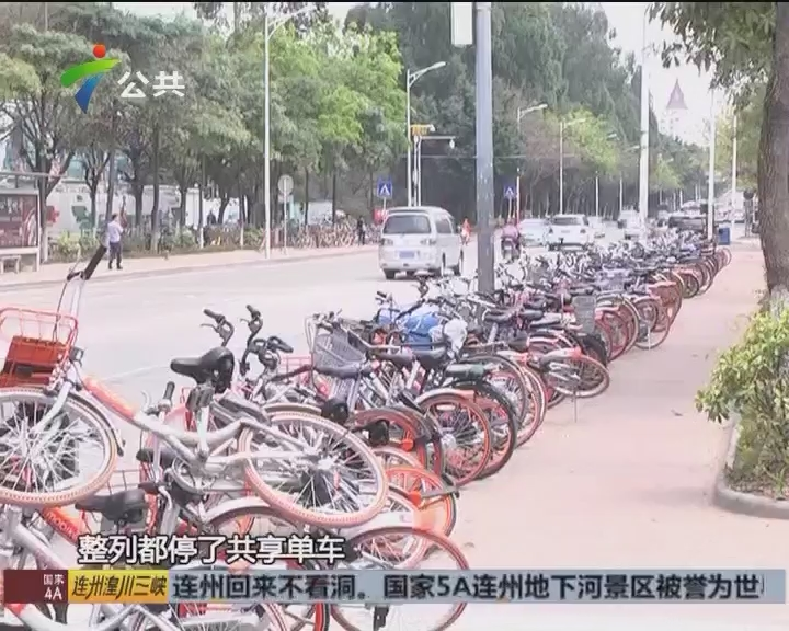 讨论:南浦地铁站外设停放点 适得其反?
