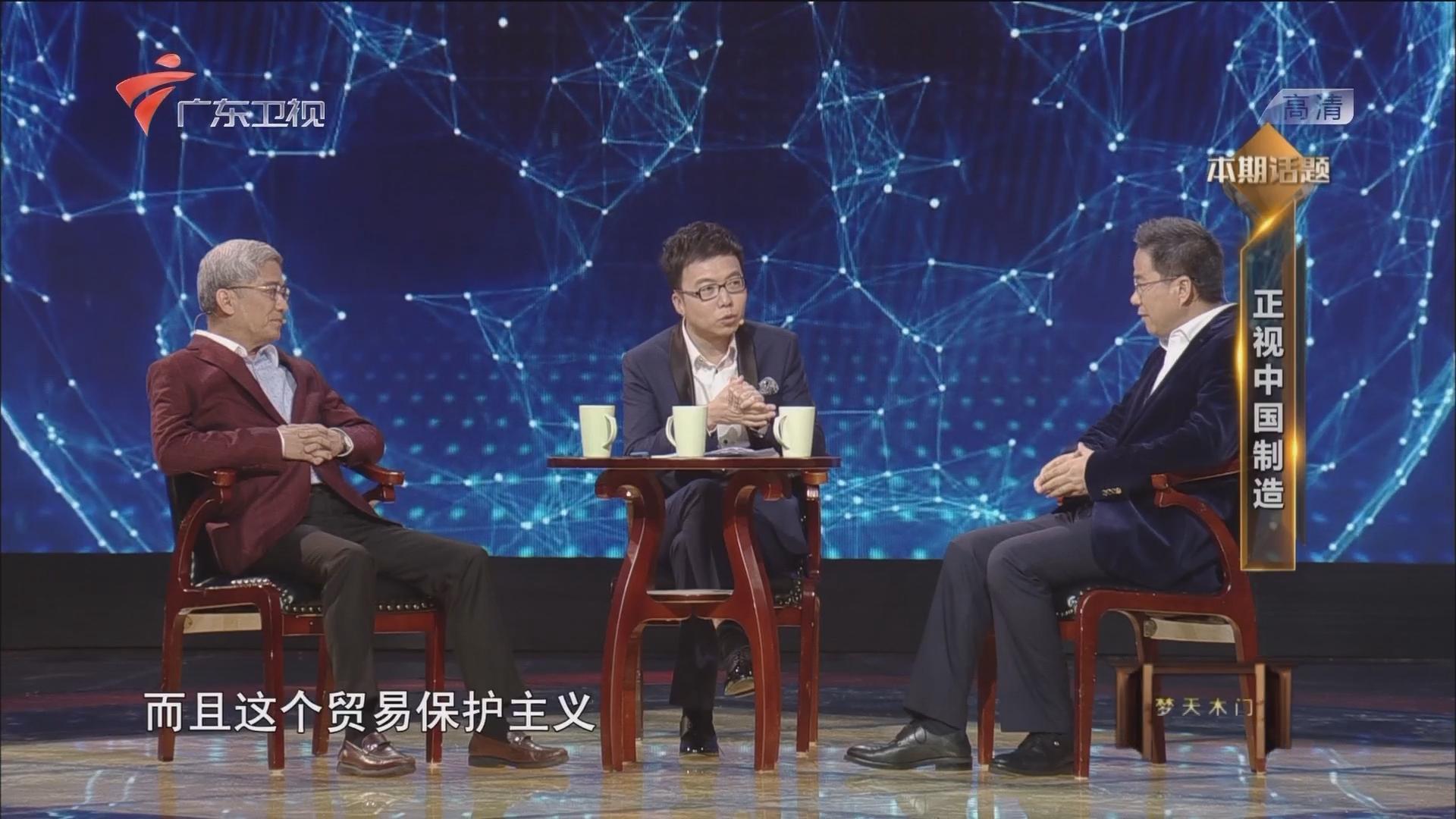 正视中国制造·三见客