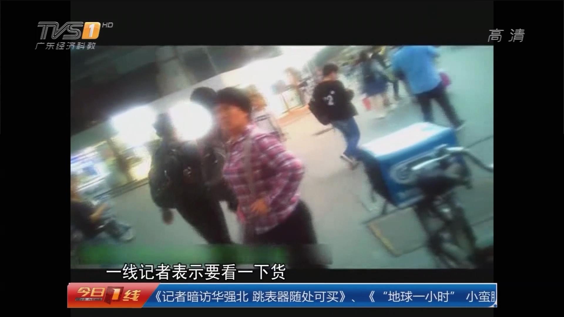 深圳华强北步行街:记者暗访华强北 跳表器随处可买