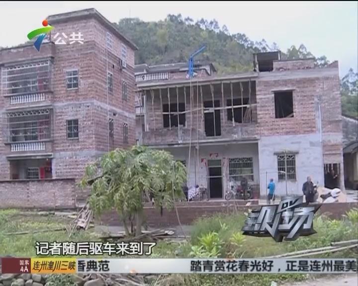肇庆:复婚不成致悲剧 警方介入调查