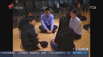深圳CBD党群服务中心:将讲台变为圆桌讨论