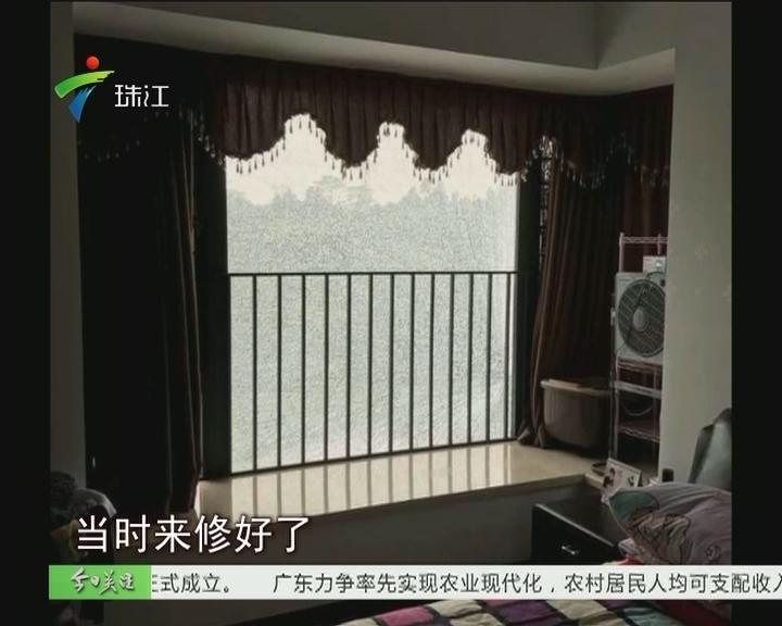 黄埔:小区交房两年多 爆了113块钢化玻璃