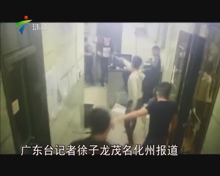 化州:酒吧冲突引发群殴 警方刑拘7人