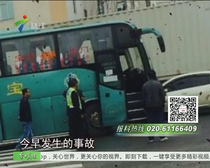 东莞:大巴违章逆行 交通事故频发
