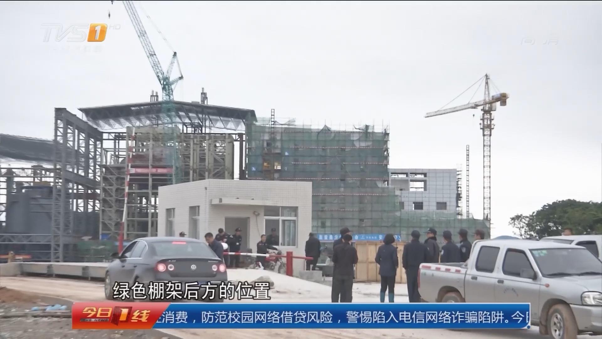 广州从化:在建第七热电厂作业架坍塌 9死2伤