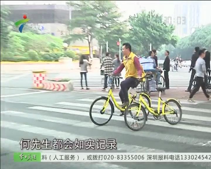 消委会介入共享单车 寻找问题根源