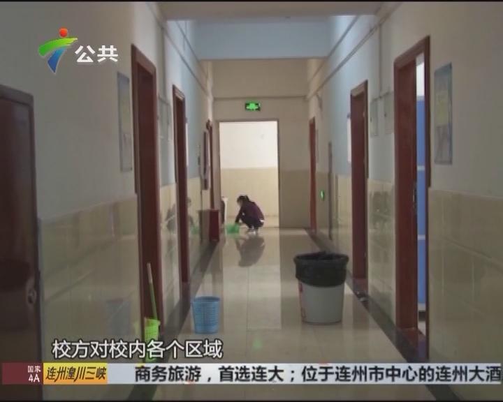 疑诺如病毒突现 中学全校停课7天