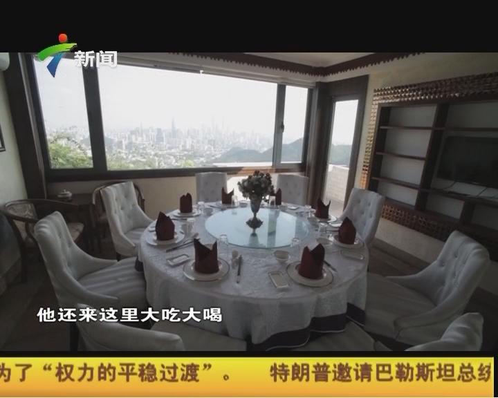 正风肃纪——正风反腐广东实践专题系列报道之一