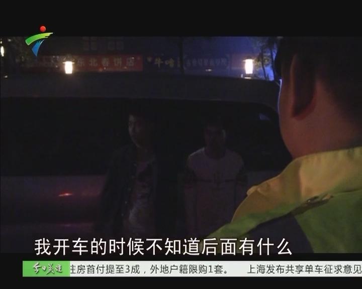 深圳:司机冲卡狂奔 原来是偷运穿山甲!