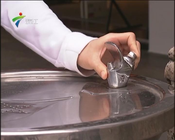 """广州:上下九直饮水断供?管理部门说是""""未年检"""""""