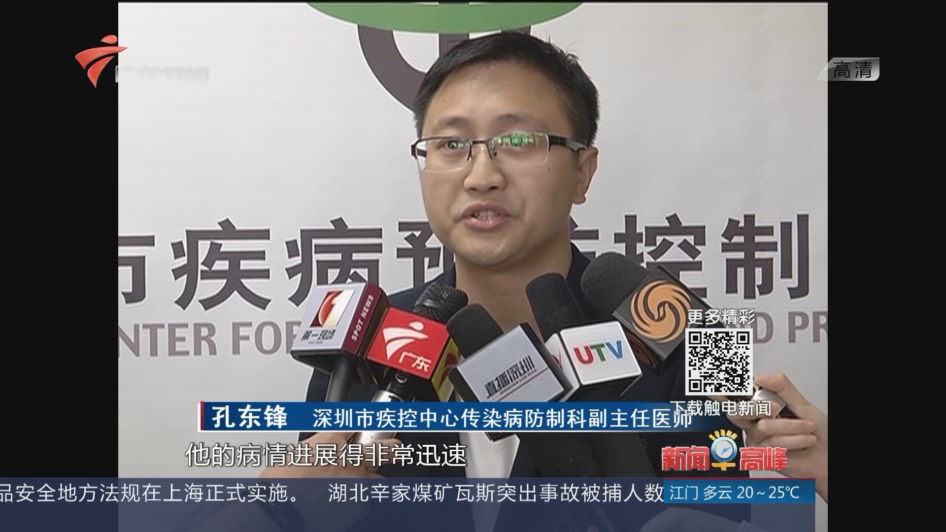 深圳报告1例H7N9死亡病例 患者生前曾接触病死禽