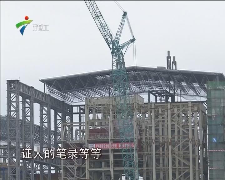 广州从化在建热电厂作业平台坍塌