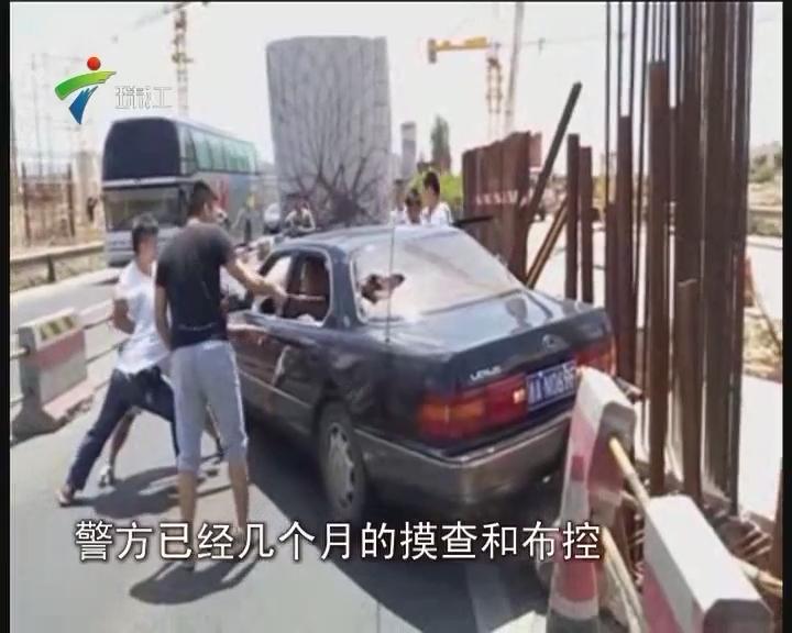 湛江:瘾君子押房贩毒 首次作案就被抓