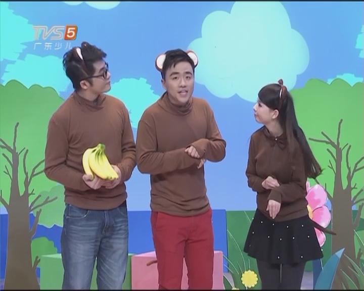 猴子猜水果