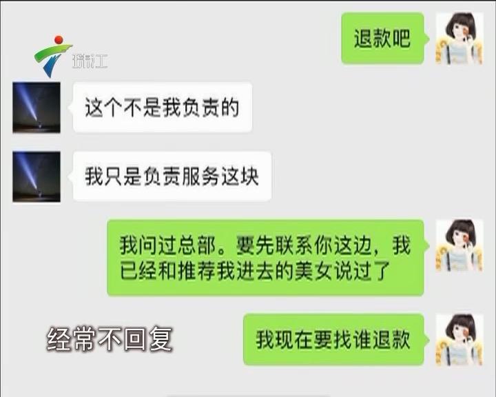 3.15十大发布:网络相亲货不对版 申请退款困难