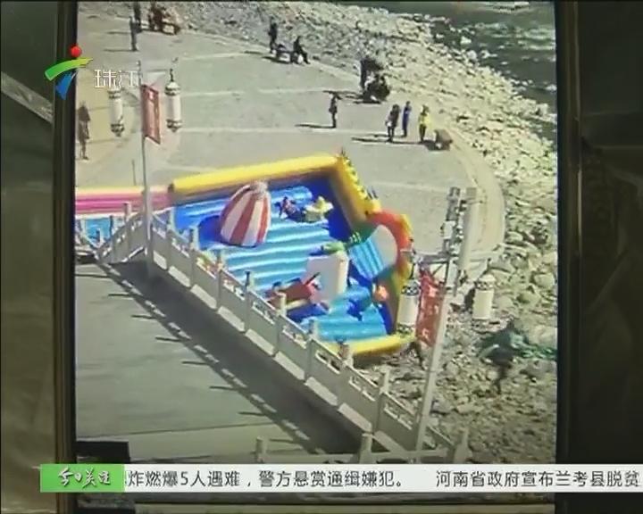 陕西:充气蹦床被吹翻 八岁男童后脑遭重创