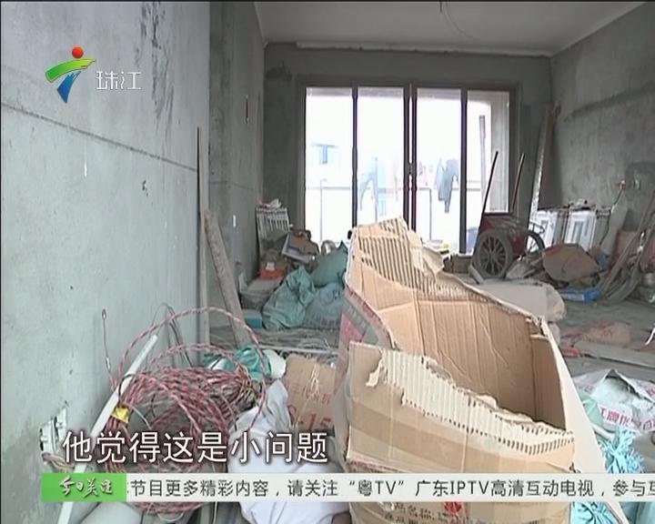 315十大发布:街坊吐槽 家装陷阱何其多