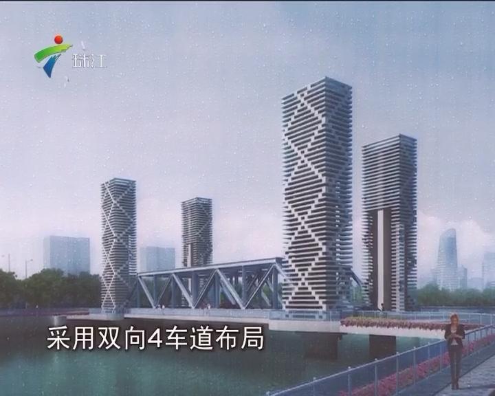 番禺:光明大桥今起动工 市桥再添跨河通道