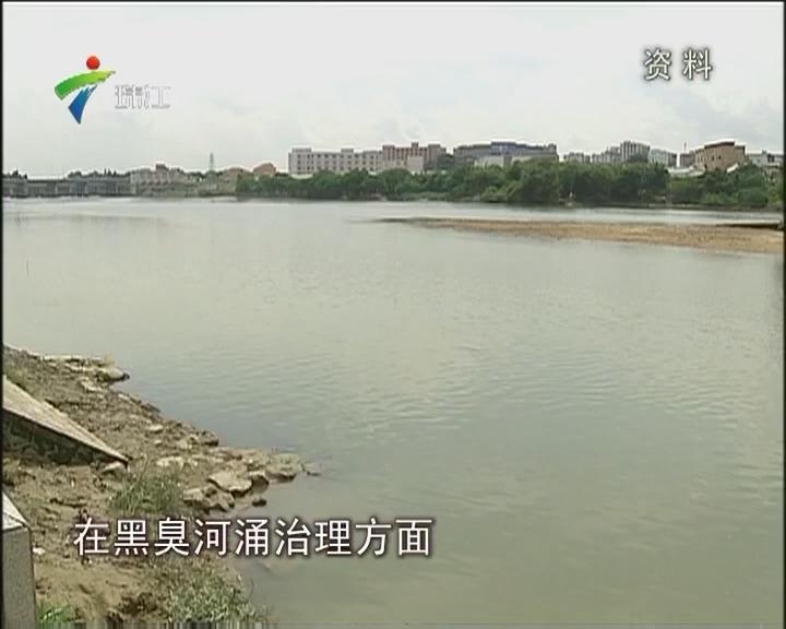 """广州:""""河长制""""考核结果出炉 越秀荔湾海珠最优"""