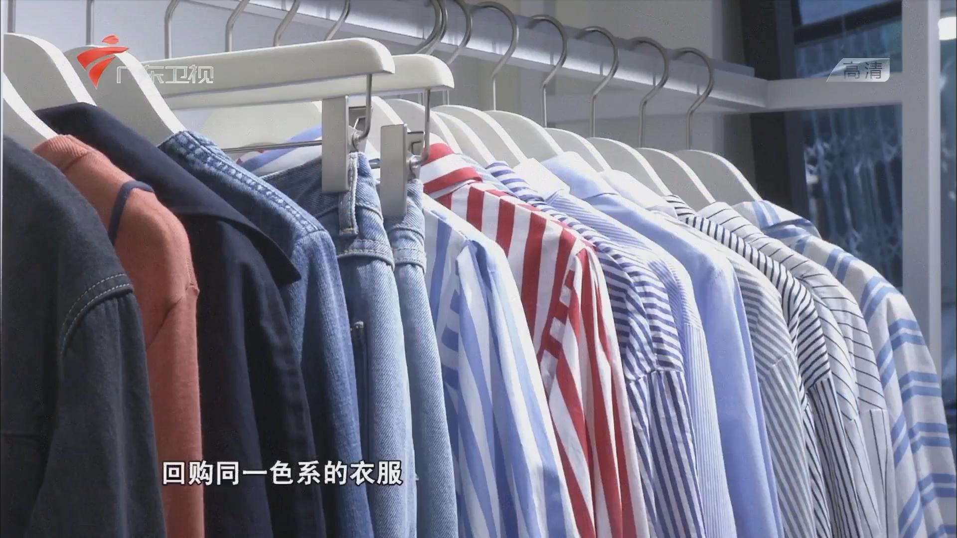 中国95后流行色报告