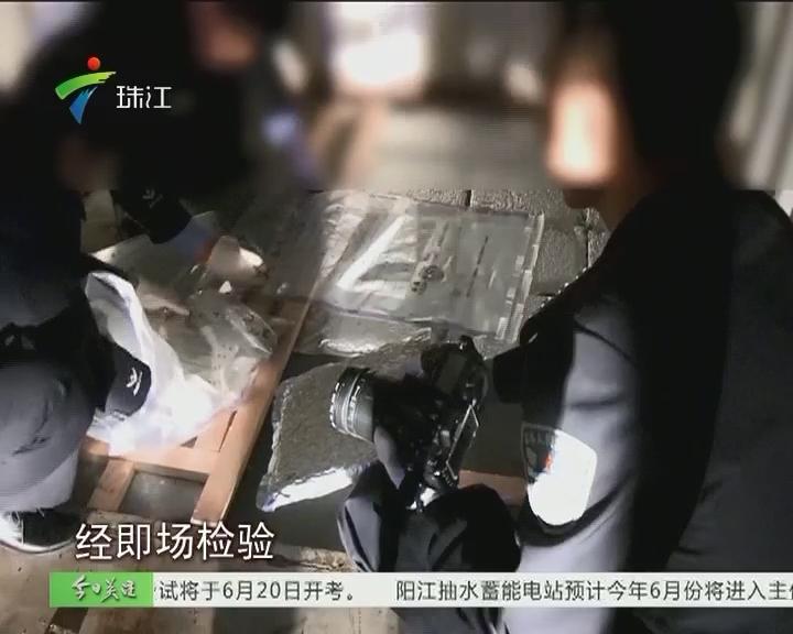 中澳联手缉毒 破获走私100千克冰毒案