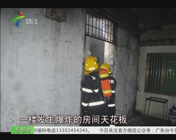 深圳:宿舍楼煤气爆炸 楼板被炸出窟窿