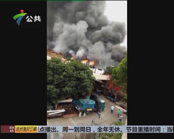 南沙:消防紧急出动 工厂大火迅速被灭