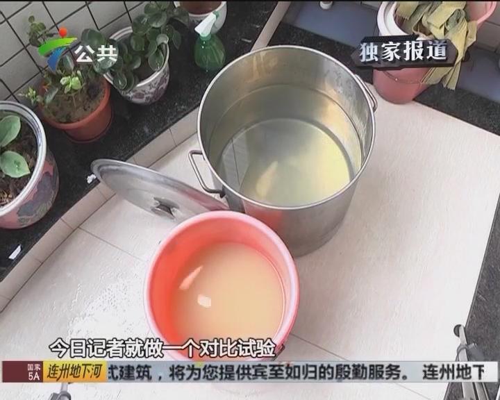 """增城:雨后自来水变""""黄泥水""""何时改善"""