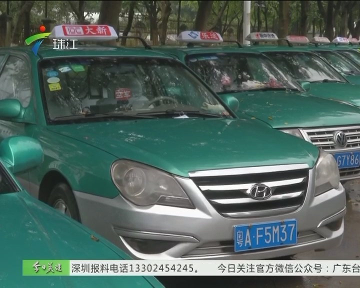 """广州:机场警方严查""""克隆出租车"""""""