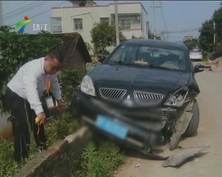 韶关:女司机开车看手机 刚抬头就撞车