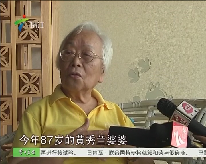 """广州:心理学老教授花40万买保健品 悟套路写防骗""""真经"""""""