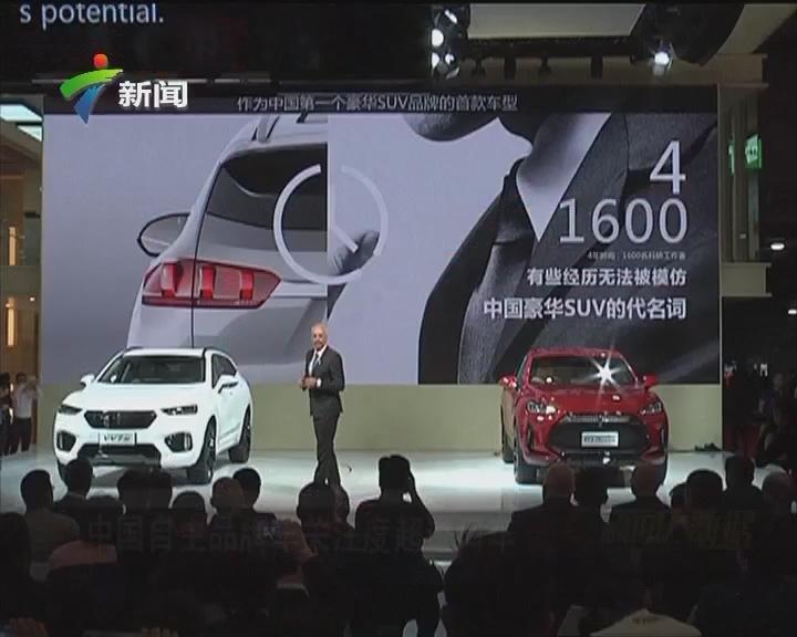上海车展:中国自主品牌首发车辆83辆 占比73%