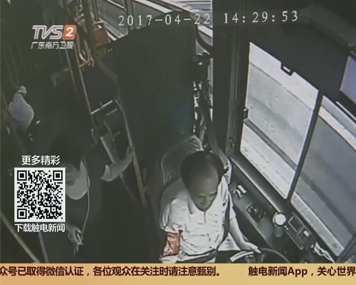 """传递正能量:广州 女乘客""""吐血""""公交司机果断送医院"""