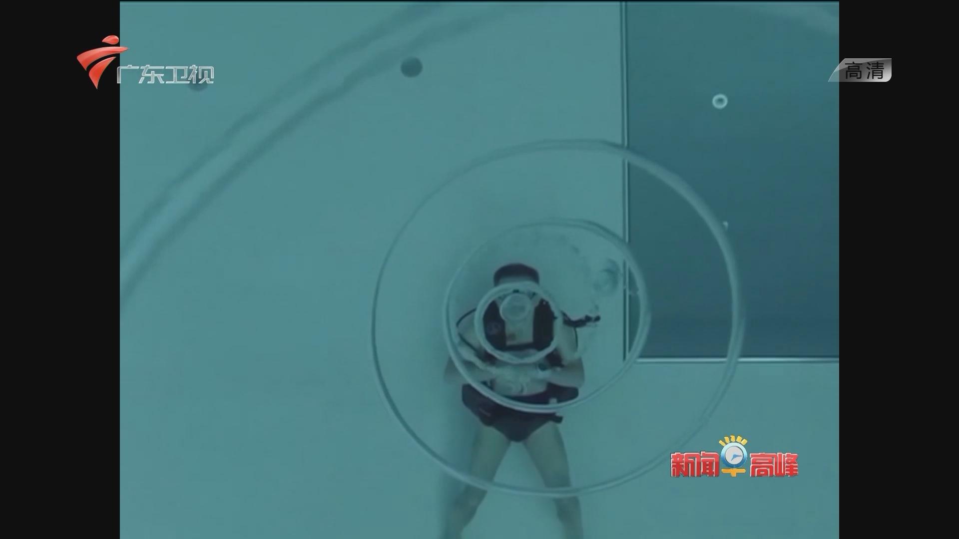 世界最深游泳池吸引潜水爱好者