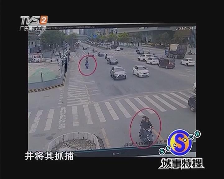 骑共享单车请注意 这伙小偷专偷你