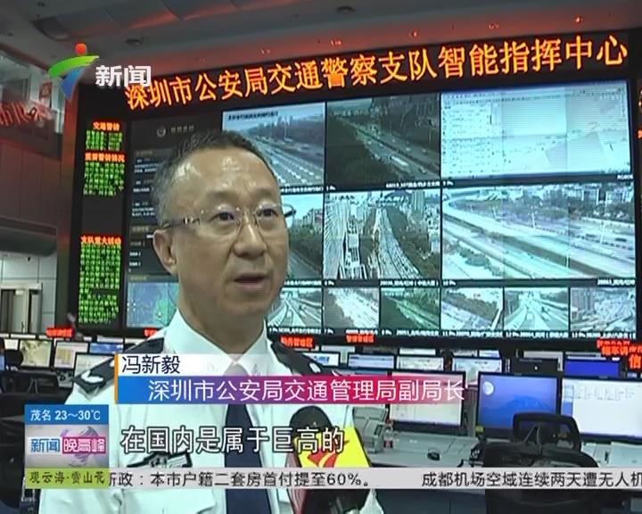 公安部:推进治理拥堵等城市交通难题