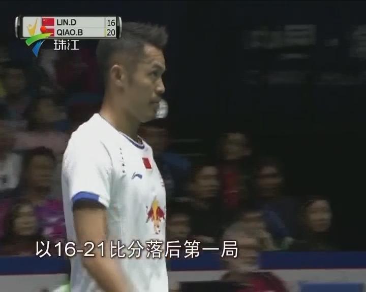 林丹又输了 无缘中国大师赛决赛