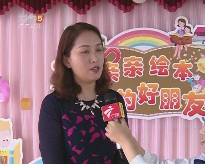 20170425《南方小记者》暨大幼儿园书香节开幕式