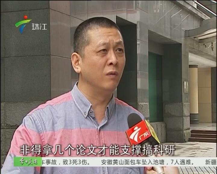 107篇中国医学论文被撤 524名中国医生涉嫌论文造假
