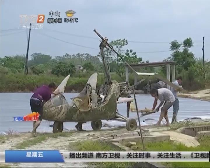 惠州博罗:旋翼机没油 掉入农田