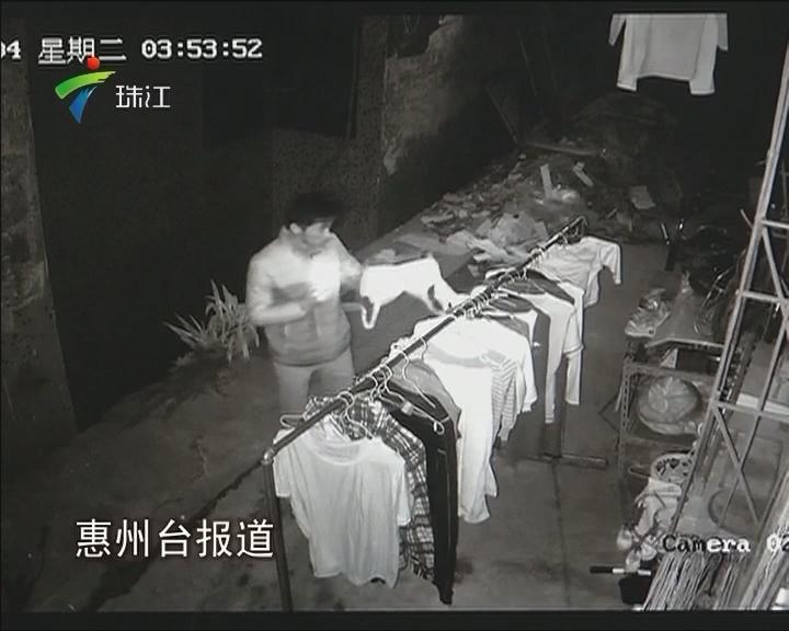 惠州:变态!男子西装革履专偷女士内衣
