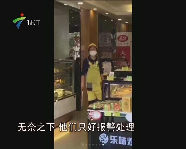 佛山:女店员竟对孕妇起飞脚 警方介入调查