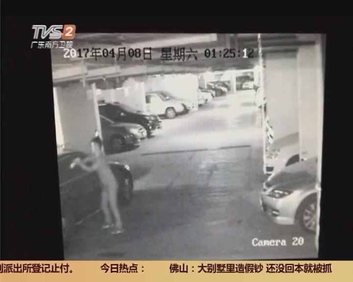 """广州市白云区:以""""霸""""制霸 业主车辆被""""围殴"""""""