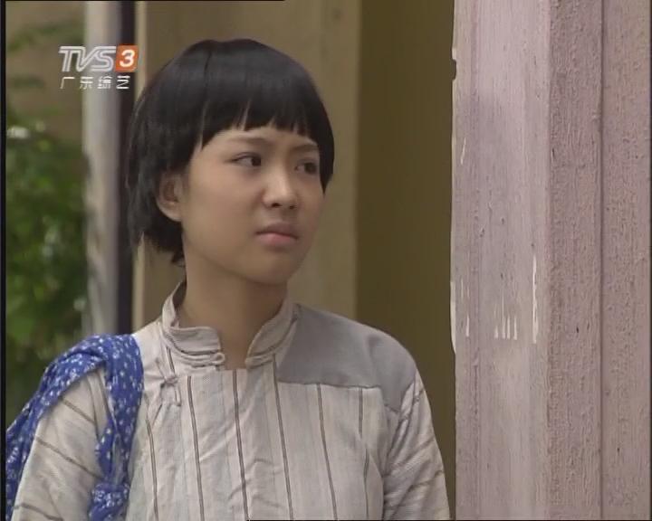 20170425《七十二家房客》私生女(上)